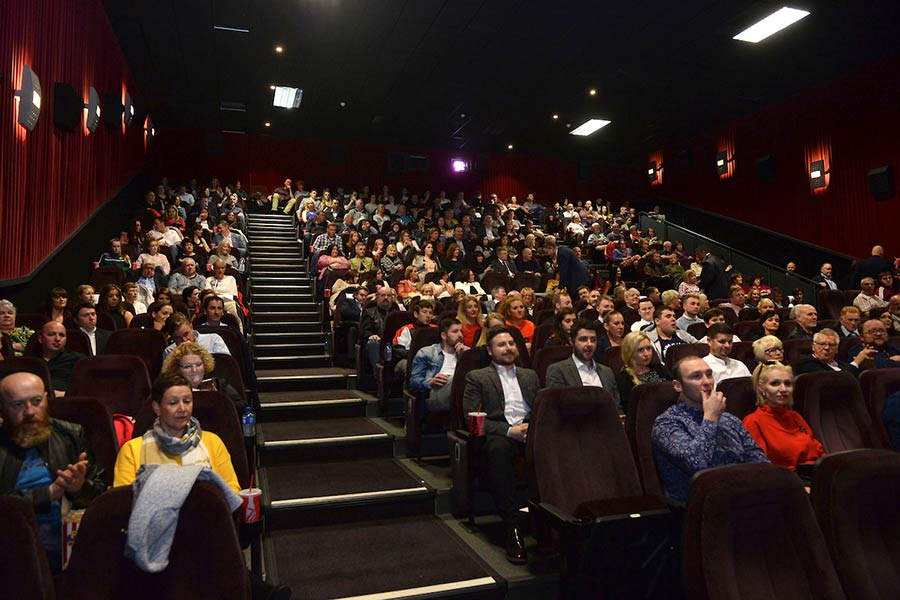 Kerry International Film Festival Opening Night, Cinema Killarney